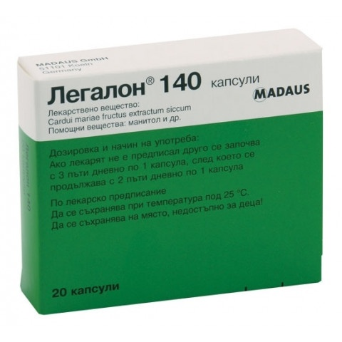 Снимка на ЛЕГАЛОН 140МГ X 20 МАДАУС за 19.49лв. от Аптека Медея