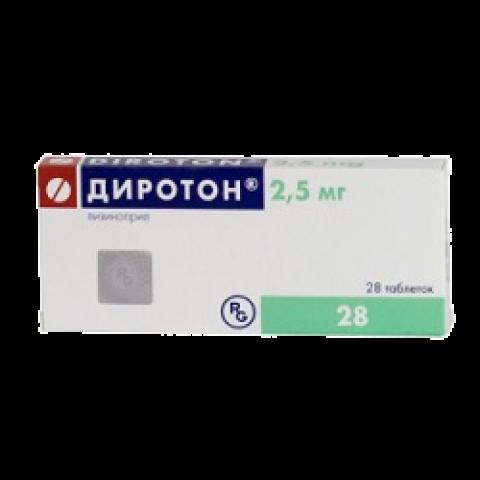 Снимка на ДИРОТОН ТБ 2,5МГ Х 28 за 3.39лв. от Аптека Медея
