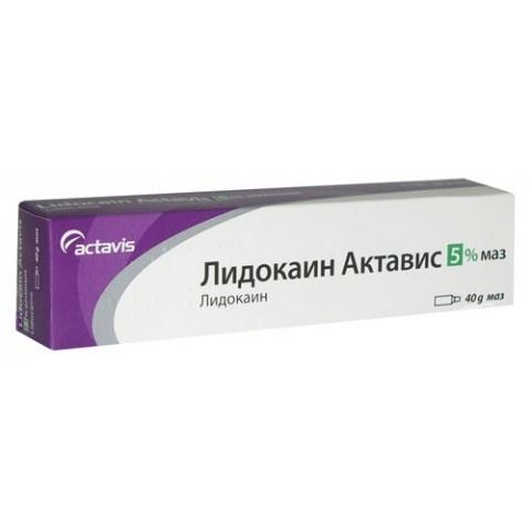 Снимка на ЛИДОКАИН УНГ 5% 40Г АКТАВИС за 6.09лв. от Аптека Медея