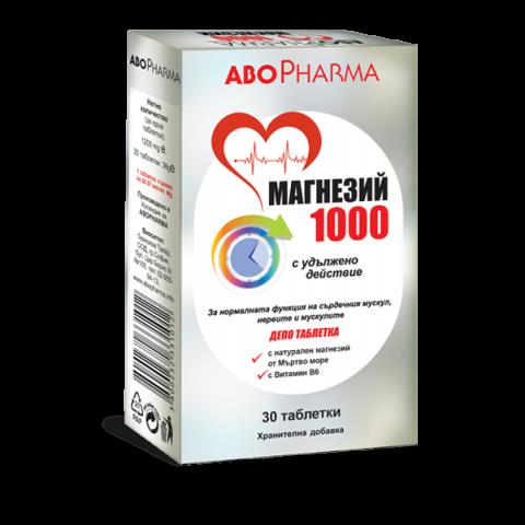 Магнезий 1000мг + Витамин B6, за нормална функция на сърдечния мускул, нервите и мускулите, 30 таблетки, Abopharma