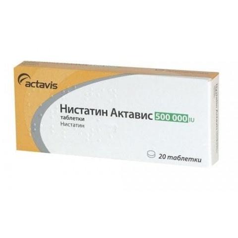 Снимка на НИСТАТИН ТБ Х 20 АКТАВИС за 14.29лв. от Аптека Медея