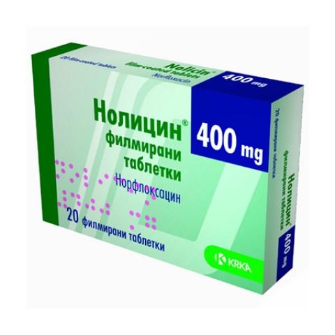НОЛИЦИН ТБ 400МГ Х 20