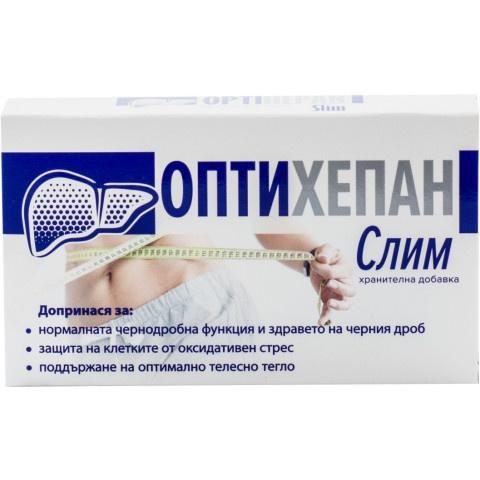 Снимка на ОПТИХЕПАН СЛИМ КАПС Х 30 НАТУРПРОДУКТ за 21.89лв. от Аптека Медея
