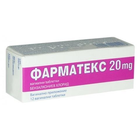 Снимка на ФАРМАТЕКС ТБ ВАГ 20МГ Х 12 за 8.79лв. от Аптека Медея