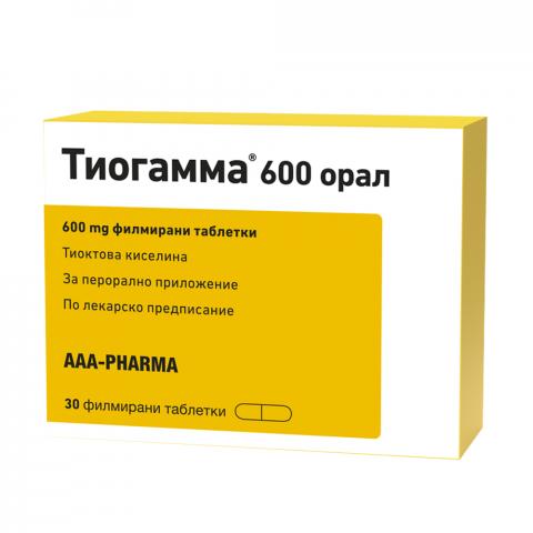 Снимка на ТИОГАМА 600МГ Х 30 ТАБЛЕТКИ за 19.19лв. от Аптека Медея