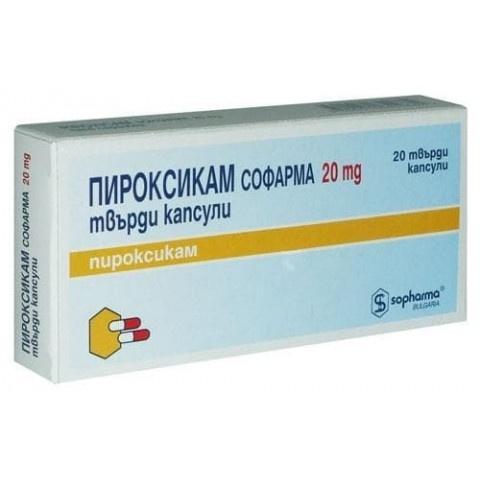 ПИРОКСИКАМ 20МГ Х 20 СОФАРМА