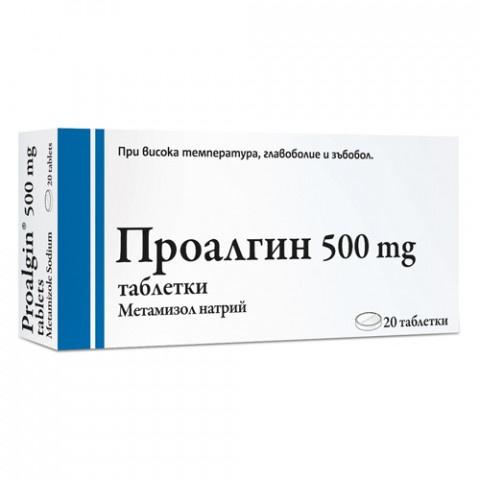 ПРОАЛГИН ТБ 500МГ Х 20 АКТАВИС