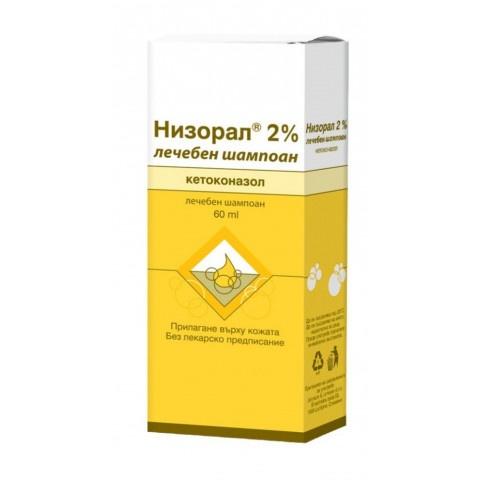 Снимка на Низорал Лечебен шампоан при различни кожни инфекции, 60мл за 15.89лв. от Аптека Медея