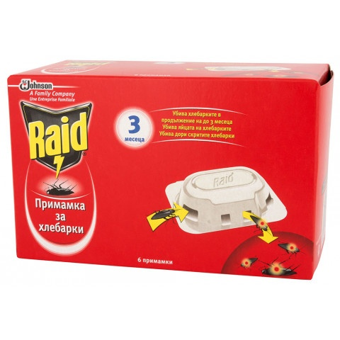 Raid примамка за хлебарки х 6 броя