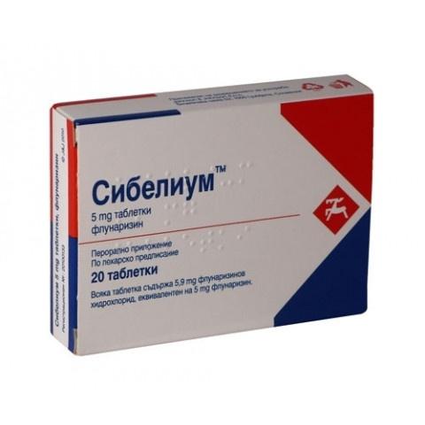 Снимка на СИБЕЛИУМ ТБ 5МГ Х 20 за 6.89лв. от Аптека Медея