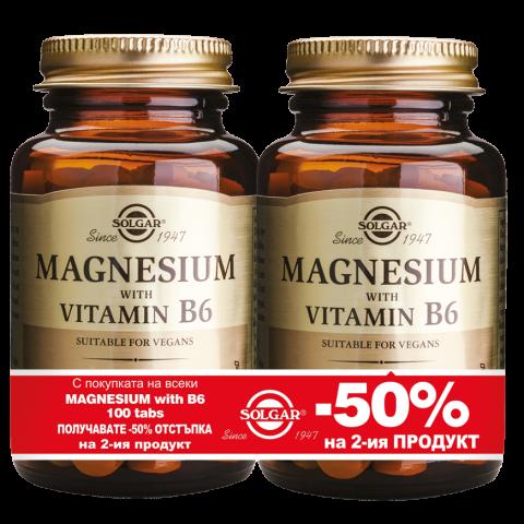 Магнезий + Витамин B6 х 100 капсули, Solgar 1+1
