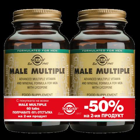 Мултивитамини за мъже х 60 таблетки, Solgar 1+1