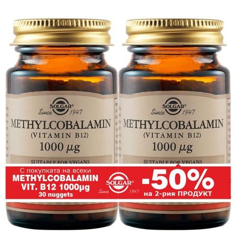 Метилкобаламин Витамин В12 1000мг. х 30 таблетки, Solgar 1+1
