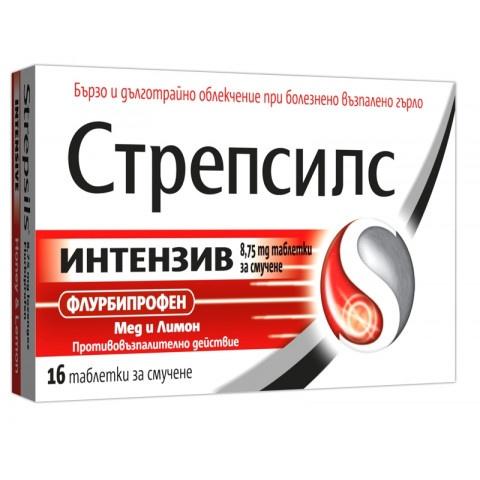 Снимка на Стрепсилс Интензив таблетки при възпалено гърло х 16 таблетки за 7.99лв. от Аптека Медея