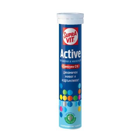 Суправит Актив с витамини и минерали, за динамичен живот и издръжливост, 20 ефервесцентни таблетки, Кенди