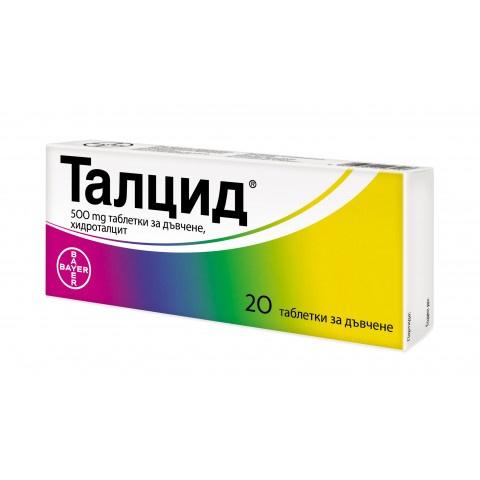 Снимка на Талцид за намаляване на стомашните киселини, 500мг, 20 таблетки за дъвчене, Bayer за 5.09лв. от Аптека Медея