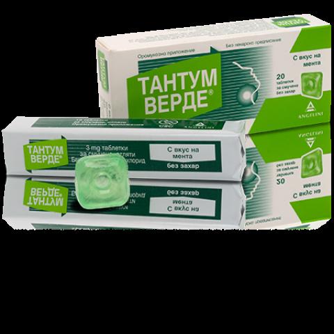 ТАНТУМ ВЕРДЕ МЕНТА ТБ 3МГ Х 20