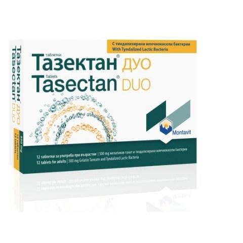 ТАЗЕКТАН ДУО ТБ Х 12