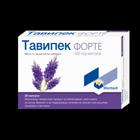 Тавипек Форте 300мг., при вирусни и бактериални инфекции х 20 капсули