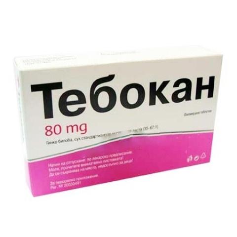 Снимка на Тебокан, при отслабване на паметта, деменция, с гинко билоба, 80мг, 60 таблетки, Натурпродукт за 45.19лв. от Аптека Медея