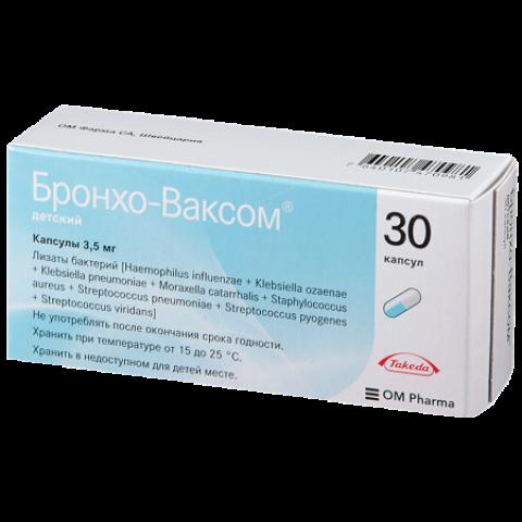 Снимка на БРОНХОВАКСОМ ТБ 3.5МГ Х 30 за 25.59лв. от Аптека Медея