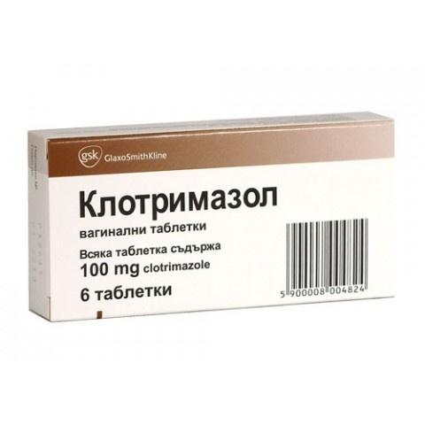 Снимка на КЛОТРИМАЗОЛ ТБ ВАГ 100МГ Х 6 за 3.69лв. от Аптека Медея