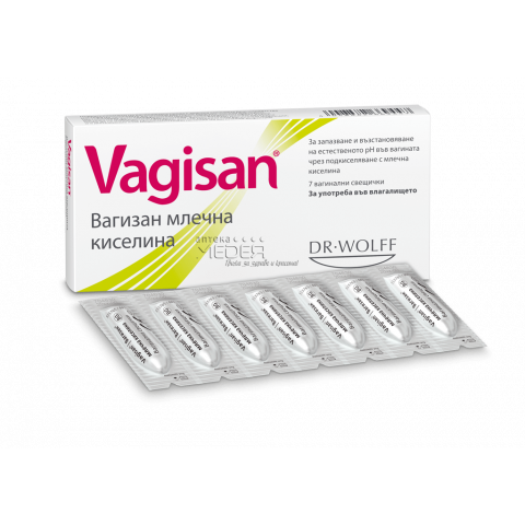 Вагизан млечна киселина за възстановяване на нормалното pH, 7 вагинални песара
