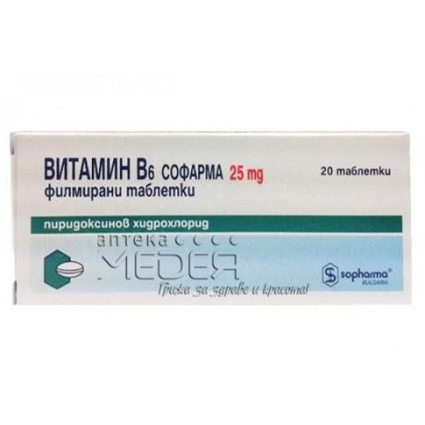 Снимка на ВИТАМИН Б-6 ТБ 25МГ Х 20 за 1.79лв. от Аптека Медея