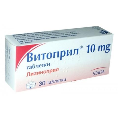 ВИТОПРИЛ ТБ 10МГ Х 30