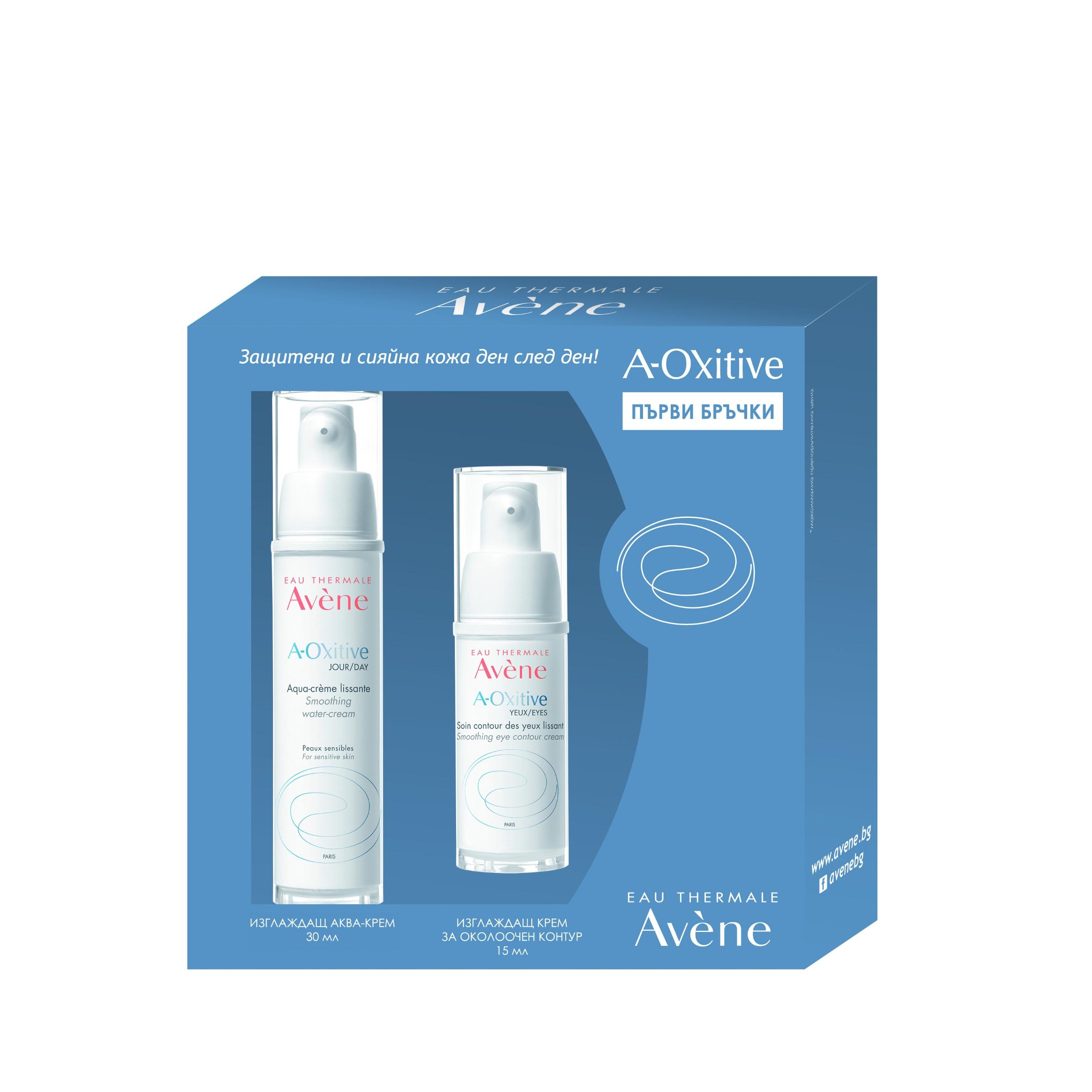 Avene A-oxitive изглаждащ крем за лице 30мл + A-oxitive..
