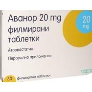 АВАНОР ТБ 20МГ X 30 АКТАВИС
