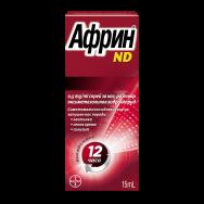Afrin ND (Африн) Спрей за нос 0.5мг/мл 15мл, Bayer
