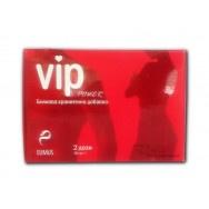 ВИП (VIP) Сироп Билкова хранителна добавка за мъже и жени, 9мл, 2 дози, Елимус