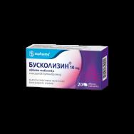 Бусколизин Бързо облекчаване на болезнени спазми, 10мг, 20 таблетки, Sopharma