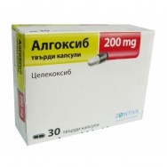 АЛГОКСИБ 200МГ Х 30 ТАБЛЕТКИ