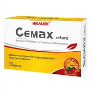 Cemax (Цемакс) Допринася за нормалното функциониране на имунната система, 60Омг, 30 таблетки, Walmark