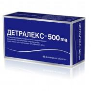 ДЕТРАЛЕКС ТАБЛЕТКИ 500МГ Х 60