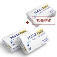 Polux Forte (Полукс форте) - способства за нормалния фертилитет, капсули х 30, 2 опаковки + 1 подарък, Health-Hub