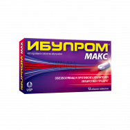 Ибупром Макс, Обезболяващ и противовъзпалителен лекарствен продукт, 400мг, 12 таблетки