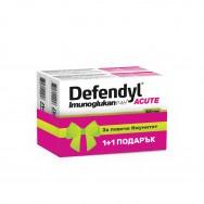 Defendyl Acute (Дефендил Акут) - естествен имуноглюкан, витамин C и цинк за укрепване на имунитета, капсули х 5 / Промо пакет 1+1/