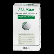 Парусан, за коса, кожа и нокти х 42 таблетки