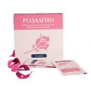 Розалгин Гранули за вагинален разтвор, Бензидаминов хидрохлорид, 500мг, 10 сашета