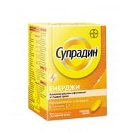 Супрадин, с мултивитамини, минерали и коензим Q10, 30 таблетки, Bayer