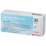 БРОНХОВАКСОМ ТБ 3.5МГ Х 30