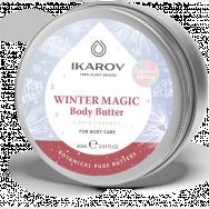 Ikarov Winter Magic зимно масло за тяло 60мл.